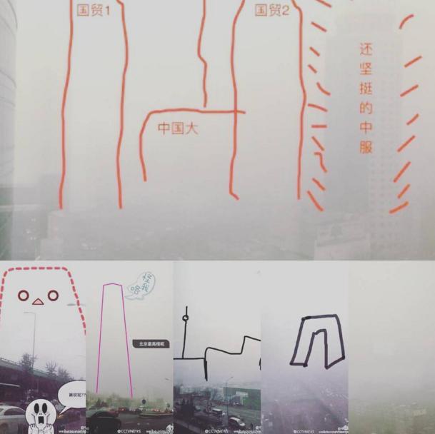 Beijing landmarks covered by smog