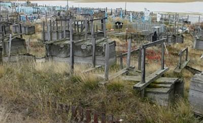 Siberian Graveyard
